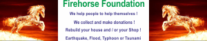 Firehorse Foundation